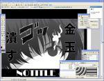 NOTITLE5 3P