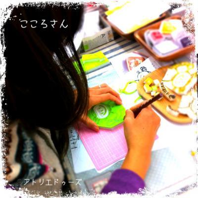 IMG_6862.jpg