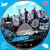 ワイルド・スピード EURO MISSION_01【原題】Fast & Furious 6
