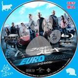 ワイルド・スピード EURO MISSION_bd_01【原題】Fast & Furious 6