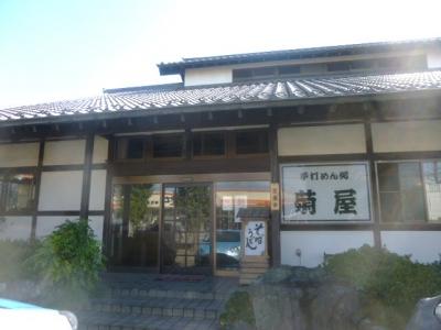 菊屋 (7)