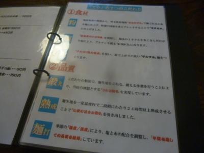 てつ (4)