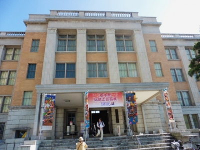 栃木県庁 (6)