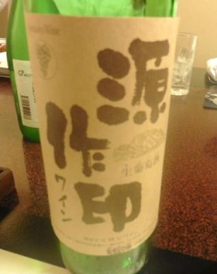 うらわ高砂 (23)