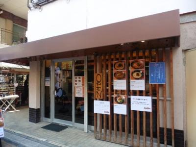 SAM坦麺 (4)