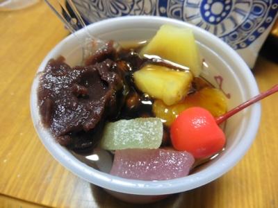 福尾商店 (5)