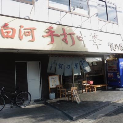賀乃家 (3)