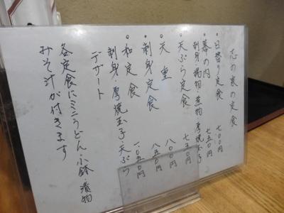 志乃家 (10)