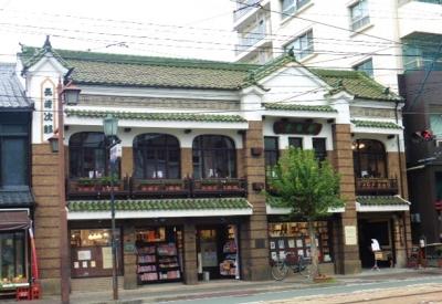 長崎次郎書店 (2)