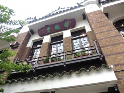 長崎次郎書店 (6)