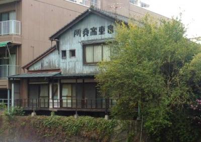 富重写真館 (2)