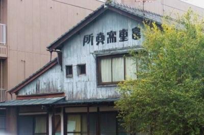 富重写真館 (3)