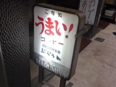 ぶらうん (4)