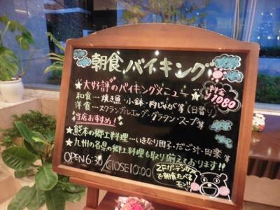 三井ガーデンホテル (14)