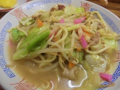早野食堂 (9)