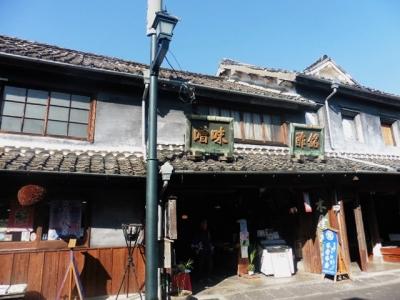 木屋本店 (3)