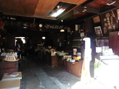 木屋本店 (6)