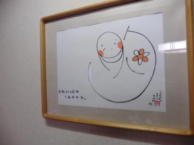 笹の家 (5)