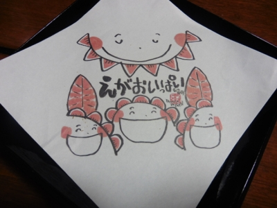 笹の家 (6)