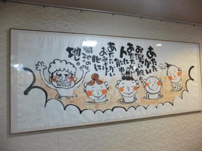 笹の家 (30)