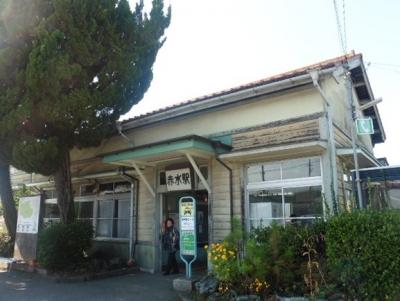 赤水駅 (4)