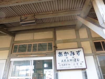赤水駅 (12)