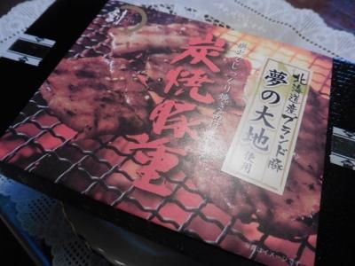 炭焼豚重 (2)