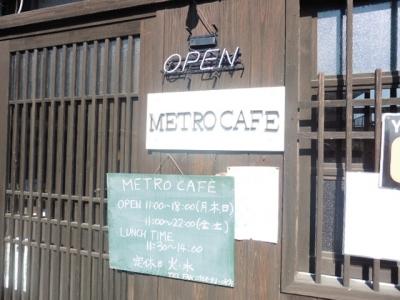 メトロカフェ (5)