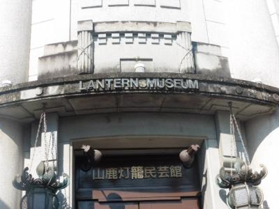 旧安田銀行 (2)