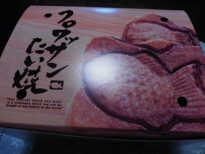 銀のあん (3)