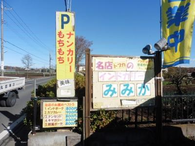 みみか (8)