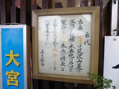 河邊庵 (5)