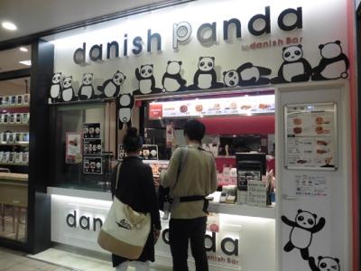デニッシュパンダ (3)
