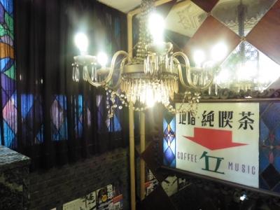 丘 (4)