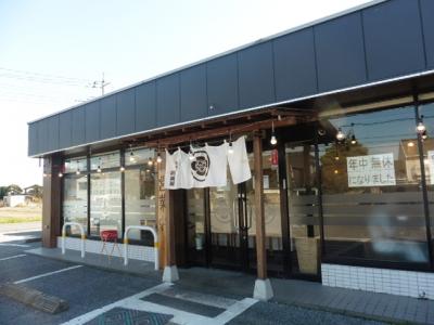 川崎屋 (5)