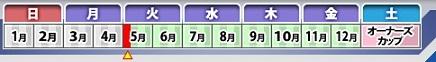2012y06m12d_011747994.jpg