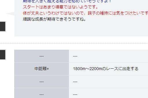 2014y02m05d_015012712.jpg