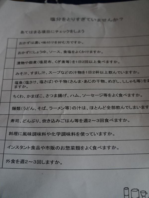 DSC01920_R.jpg