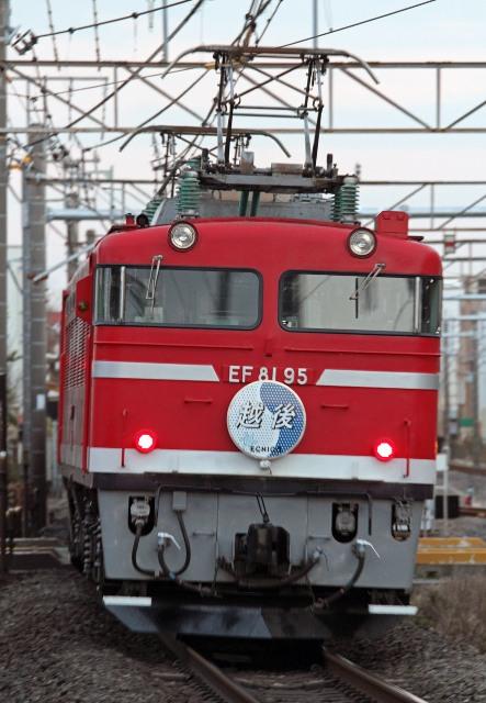 EF81-95 北本
