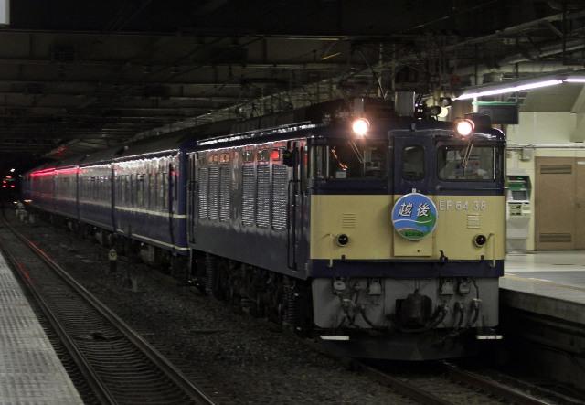 EF64-38 大宮