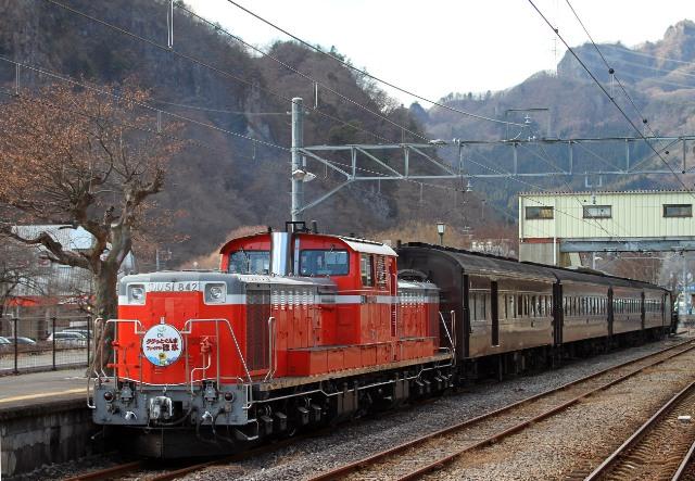 DD51 横川zrui
