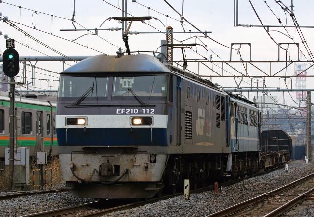 EF210-112-1czzc.jpg