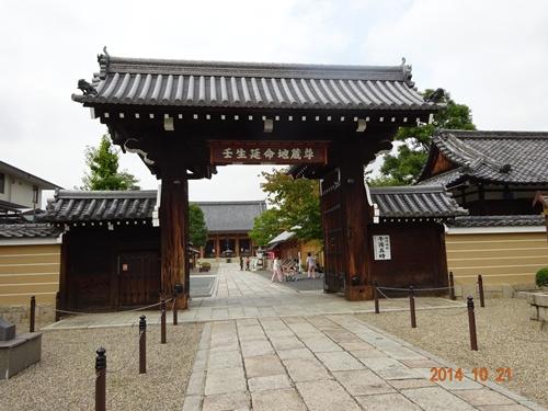 DSC00350壬生寺