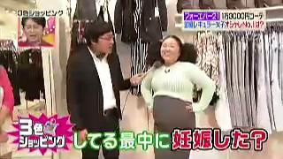 江上敬子(ニッチェ)が妊娠?