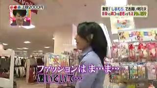 井森美幸のファッションセンス