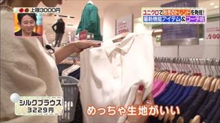 3color-fashion-20141017-005.jpg