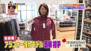 3color-fashion-20141017-006.jpg