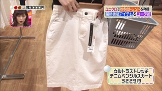 3color-fashion-20141017-012.jpg