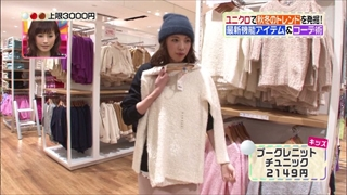3color-fashion-20141017-014.jpg