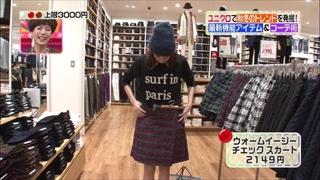 3color-fashion-20141017-015.jpg